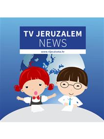 TV Jeruzalem News