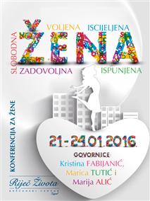 Konferencija za žene 2016. DVD