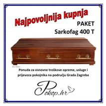Package - Sarcophagus 400 T