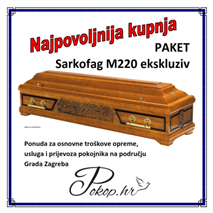 Package - Sarcophagus M220