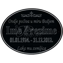 The inscription on an oval tile