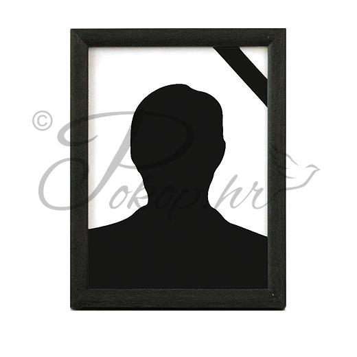 Okvir za sliku 15x20 cm