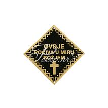 Tile REST IN PEACE for cross