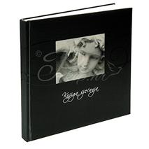 Memorial book black-angel